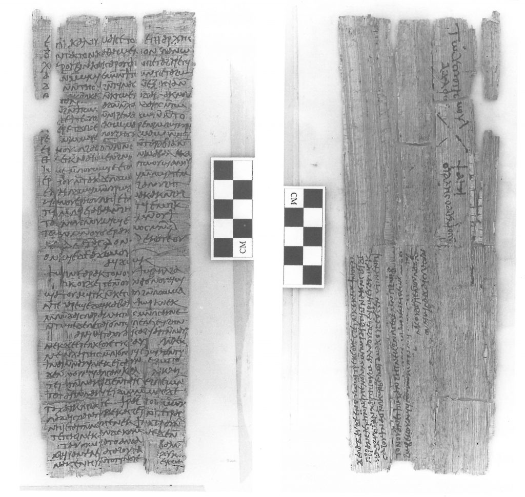 A black and white image of the front and back of a tall piece of papyrus with Coptic written on either side.