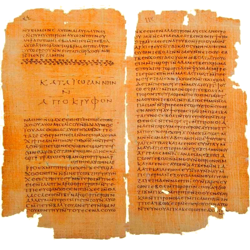 Image of two facing pages of a papyrus codex (book) written with Coptic text. On the left is a title written in larger writing.