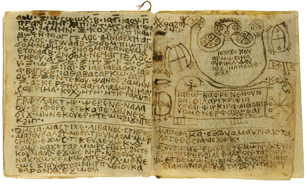 An open book on parchment written in Coptic. On the right is a line-drawn image showing a halo or hair with its hands in the air. Various small geometric shapes fly around the figure.
