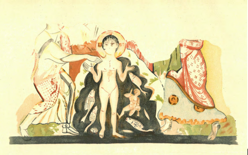 A damaged painting showing a naked male figure standing in a pool of water, in which there are fish and another smaller human. The figure has a halo with a cross in it. Cloaked figures stand on the banks of the water on the right and left, with the left-hand figure reaching out to touch the central figure's shoulder.