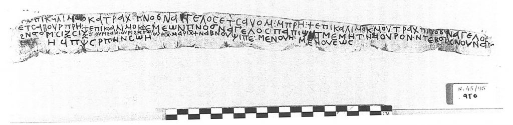 A black and white picture of a long, thin piece of parchment, with Coptic writing written on it.