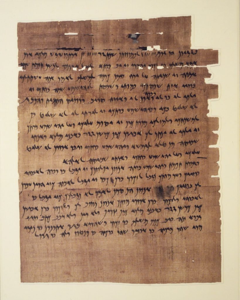 An image of a papyrus, with slight damage at the top and right, written with Aramaic script, resembling modern Hebrew script.