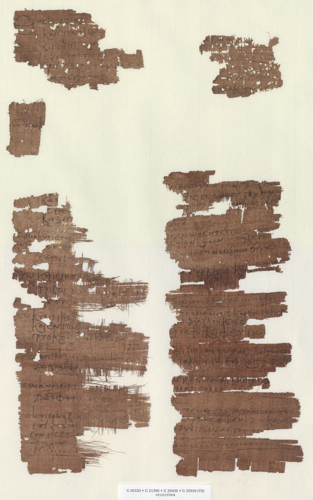 Five fragments of a papyrus arranged to form a single column. They are written upon in Greek.