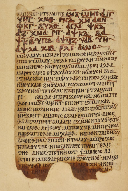 One page of a paper codex, written in very regular Coptic script; the top and bottom of the page is somewhat damaged. At the upper part, a series of short words are written in red ink, outlined in red, with lines written over them in red.