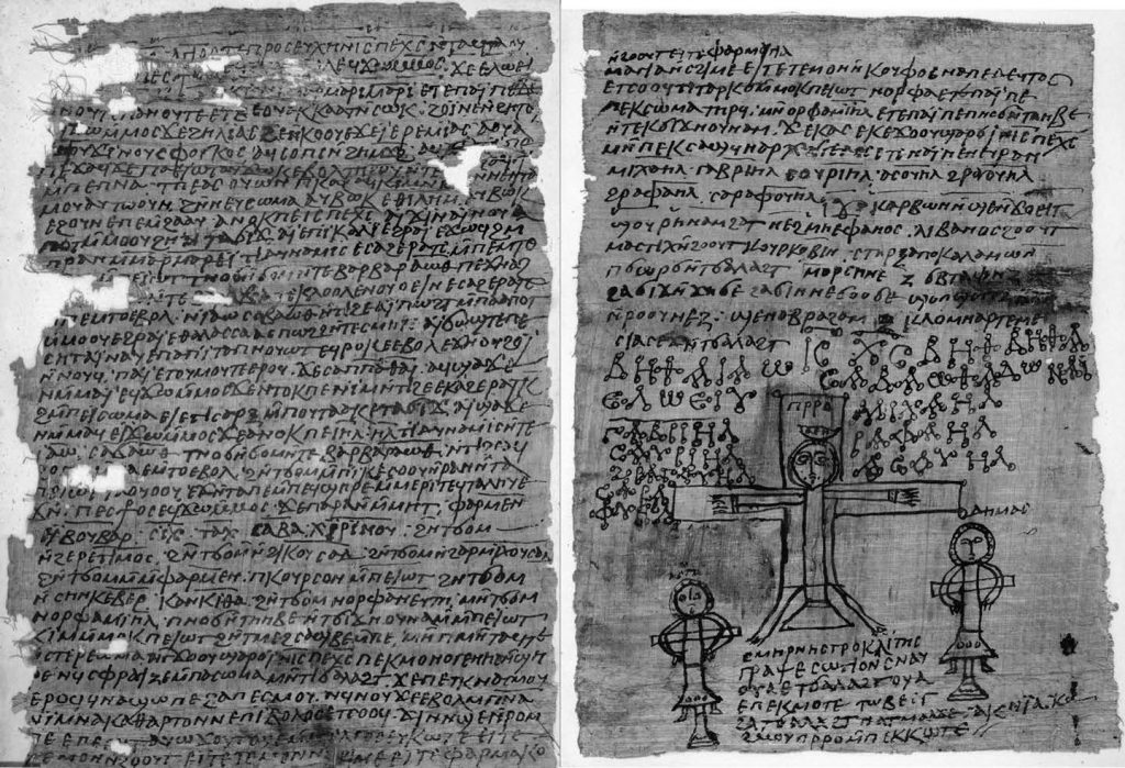 An image of two papyrus sheets side by side. The one on the left is covered with many lines of Coptic text, while the one on the right has Coptic text on the upper part, and on the lower part an image of Jesus being crucified together with the two thieves, surrounded by magical symbols.