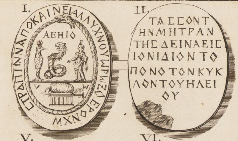 A hand drawing of an oval gem, with the front on the left and the back on the right. On the front there is Greek text written around the border, within which is an ouroboros. Inside the ouroboros is a series of Greek letters, below which are three figures: a mummified figure with an animal head (left), a lion-headed snake (centre) and a woman in a chiton with a tall crown. Below them is a stylised image of a womb, shaped like a bag with two tendrils, with a large key below it. On the back are 7 lines of Greek text.
