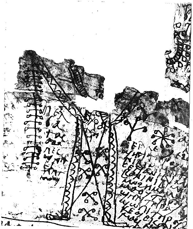 A black and white picture of part of a damaged piece of parchment. A line drawing of a figure can be seem, with raised arms, a long staff with several crossbars in his right hand, and a circular object in his left. On either side, and inside the figure's body, there is Coptic text, as well as several magical signs.