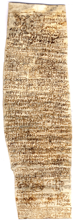 Image of a tall, narrow piece of parchment written in Coptic text. At the top and near the bottom magical images and signs can be seen.
