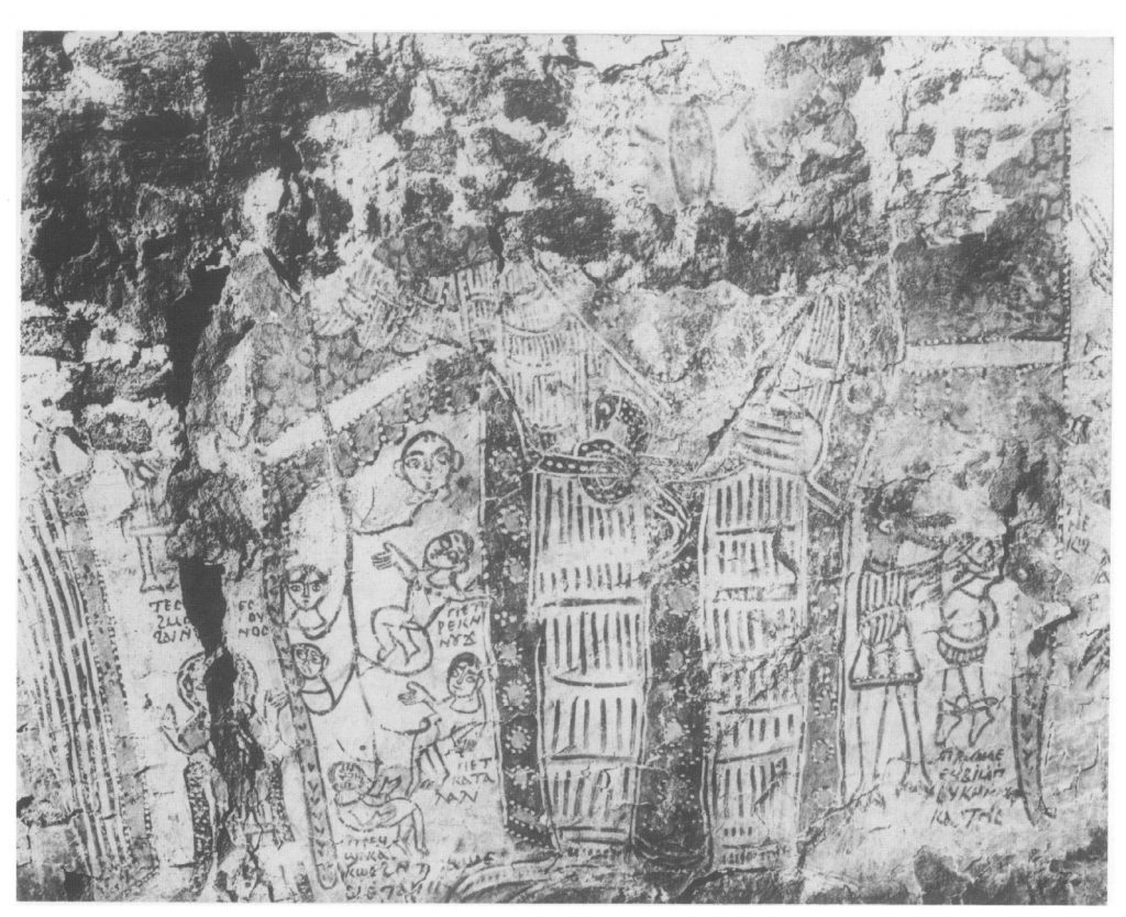 A fragmentary black and white image of a wall-painting.