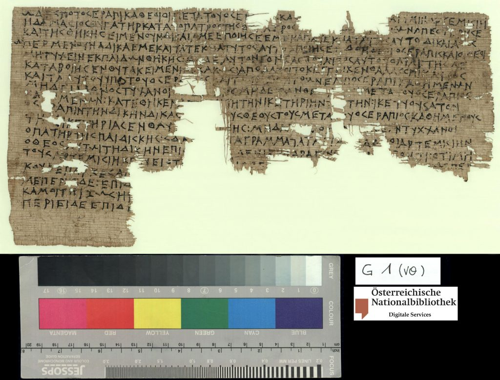 An image of a damaged papyrus, written in large Greek letters.