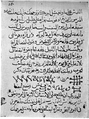 A black and white image of a page with text in Arabic accompanied by magical symbols.