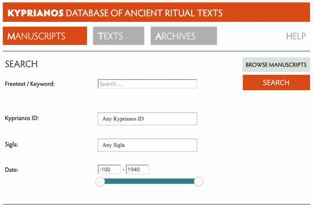 Screenshot of the Kyprianos database Manuscript search page